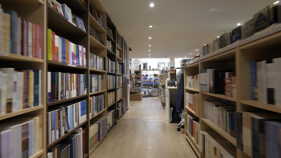 librairie tawhid